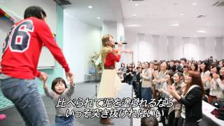 今井絵理子:2011.12,10 ellych「...& smile」 第65回放送は11/19に開催...