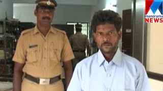 Culprit remanded housewife murder case  Manorama News Kuttapathrm