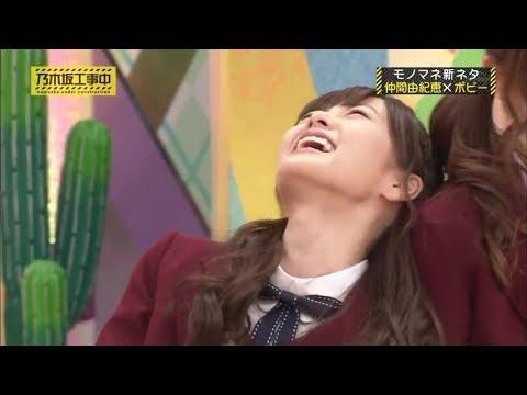 [Eng sub] Nogizaka46 Shiraishi Mai is a pervert