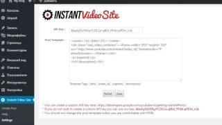 Как создать получить YouTube API key инастройка видео сайта дополнения 2