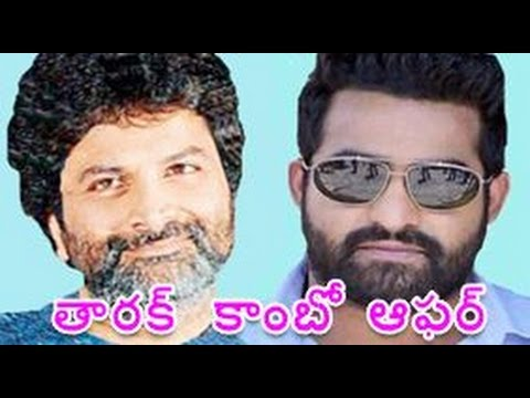 Jr NTR Trivikram Srinivas new movie updates