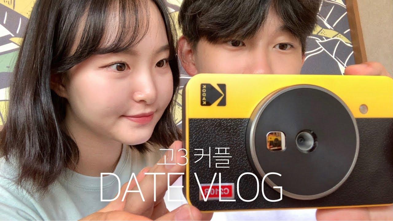 시험끝난 고3 커플 데이트 브이로그ㅣvlogㅣ03년생ㅣ코닥 미니샷2 폴라로이드카메라