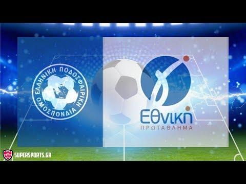 Απόλλων Λάρισας Θεσπρωτος 3-0 (hl)