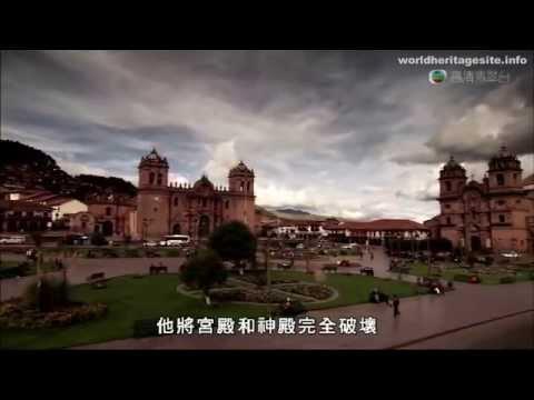 [Cantonese] Peru World Heritage Historic Centre of Lima 秘鲁世界遺產 利马历史中心