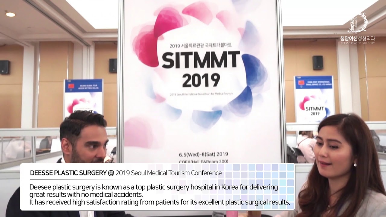 [Cheongdam deesse Plastic Surgery] 2019 Seoul Medical Tourism International  Travel Mart