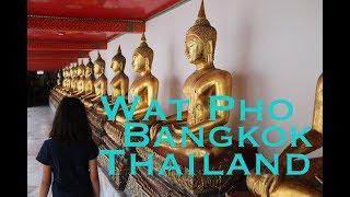 Wat Pho | Bangkok Thailand