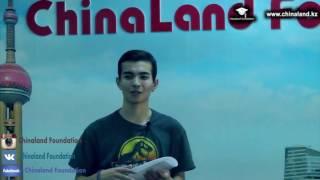 Интервью от Ислама Кожаева, поступал в Китай после 11 класса!