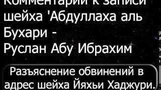 видео ДПС Наглый гаишник получил дисциплинарку