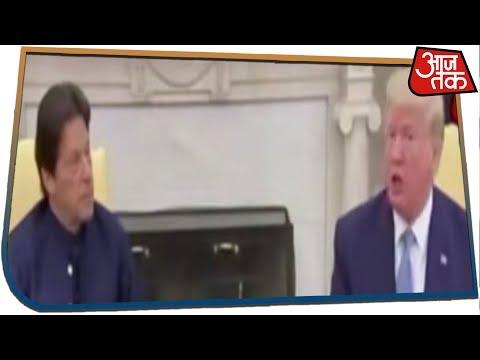 Kashmir पर बोल खुद फंसे Donald Trump, अपनों के साथ-साथ भारत ने भी खोली 'झूठ की पोल'