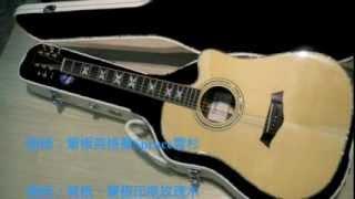 tanger td 35c玫瑰木全單板木吉他 錄音檔
