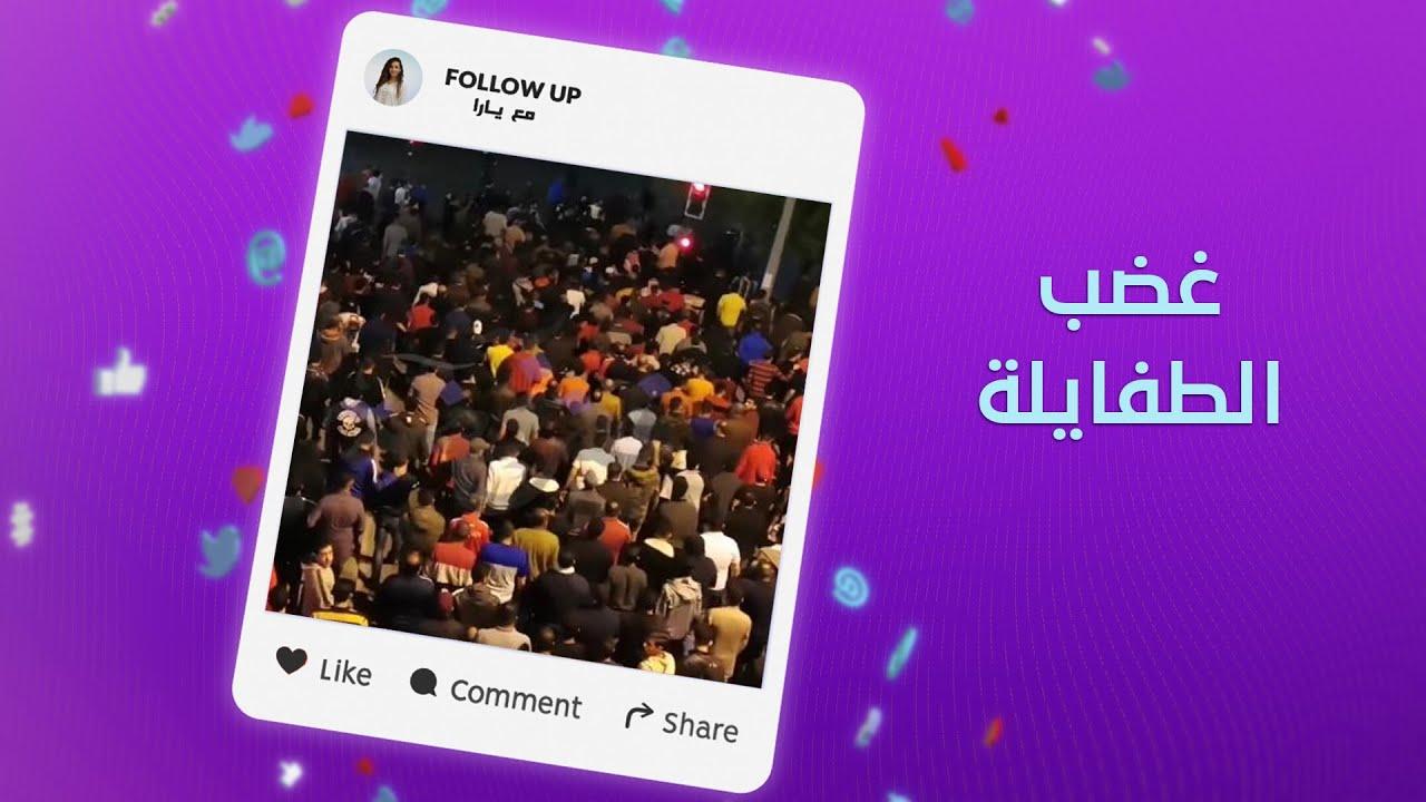 عقب مقتل شابين في الأردن ...احتجاجات أمام الديوان الملكي - FollowUp  - 21:58-2021 / 4 / 28