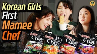 Korean Girls Tried [Mamee Chef] for the First Time!!! |Blimey