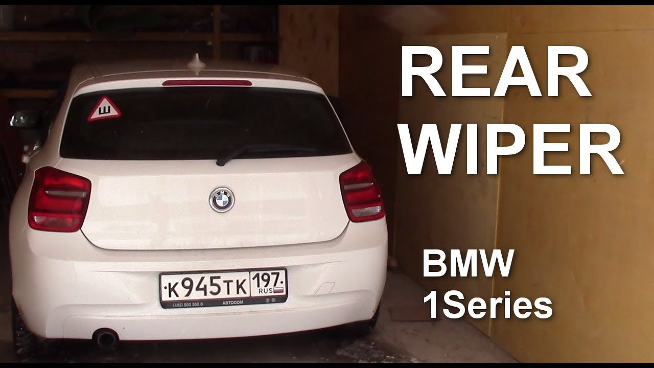 How To Change The Rear Wiper On A Bmw F20 F21 1series Youtube