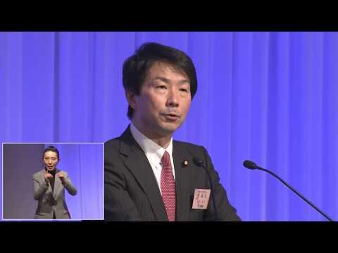 【定期党大会】(1)開会~大塚耕平代表あいさつ