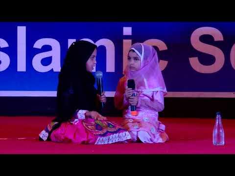 Al Falah Islamic School | Annual Event '16