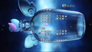 奇蹟少女KOBATO ED1 (TVB 2010-12)