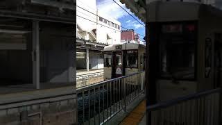 (15秒動画)JR東日本 長野駅4番線 おいこっと 発車動画(スマホ撮影)