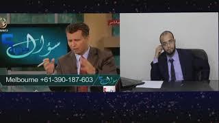 الرد على سؤال جرئ 538 | لماذا حرم الإسلام التبني ؟ |جـ2 استشهاد رشيد بروايات غير صحيحة