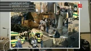 شريف عامر يشرح التسلسل الزمنى لأحداث الكاتدرائية بالعباسية #يحدث_في_مصر