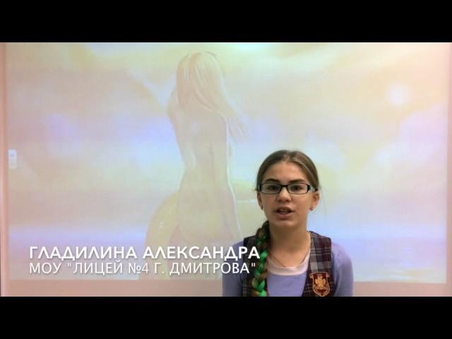 Изображение предпросмотра прочтения – АлександраГладилина читает произведение «Морская царевна» М.Ю.Лермонтова
