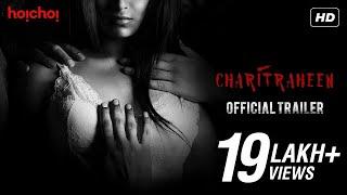 Charitraheen (চরিত্রহীন) | Official Trailer | Naina | Gourab | Sourav | Saayoni | Hoichoi