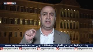 لبنان.. عراقيل في طريق السراي