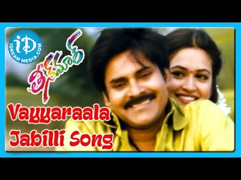 Listen To Teenmaar Audio songs here