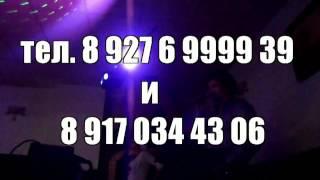 видео Организация праздников в  Самаре