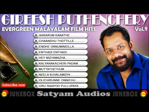 Evergreen Malayalam Songs | Gireesh Puthenchery...