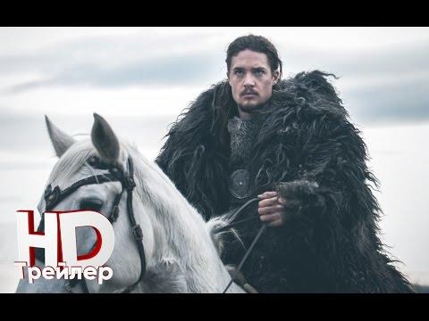 Анонс событий 2 сезона сериала Последнее королевство: The Last Kingdom