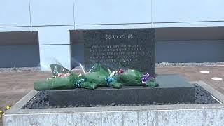 飲酒死亡事故から9年 令和3年度小樽商大追悼式画像