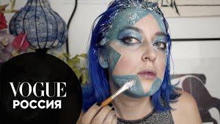 Художник Полина Коробова показывает как создать креативный макияж с блестками