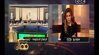 الحكومة: تيران وصنافير فى يد «النواب».. وترسيم الحدود بدأ في عهد «مبارك».. فيديو