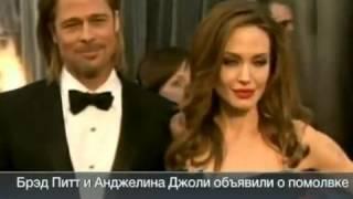 Свадьба Анджелины Джоли