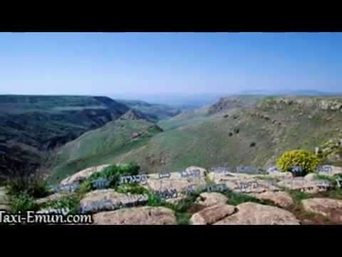 Travel to The Golan Heights Israel