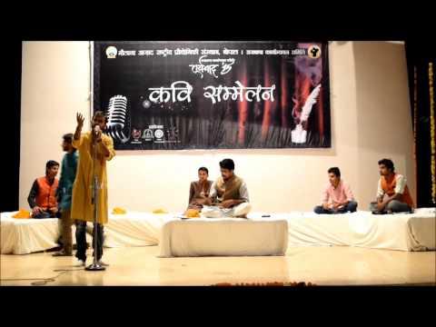 Tooryanaad'15 : Kavi Sammelan Part 3