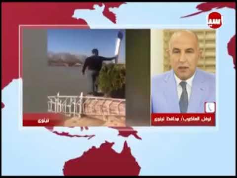 محافظ نينوى نوفل العاكوب: انا سني والمرجعية شيعية ودعوتها لنا بالاستقالة غير ملزمة وكلامها يطبق بالمحافظات الجنوبية فقط.
