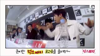 Monsta X - I.M / Im Changkyun (IM's Story + Funny Cuts) (ENG SUB)