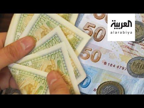 اقتراب تطبيق قانون -قيصر- الأميركي يطيح بسعر العملة السورية  - نشر قبل 1 ساعة