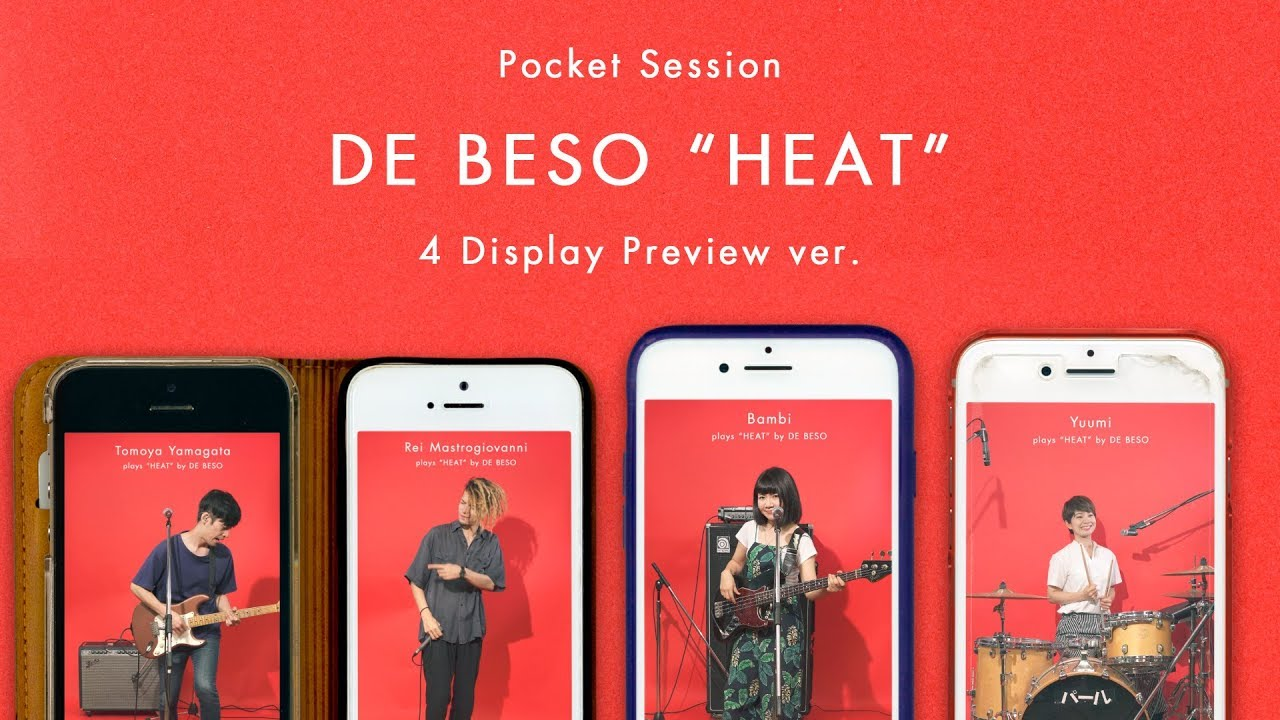 Pocket Session 「 HEAT 」