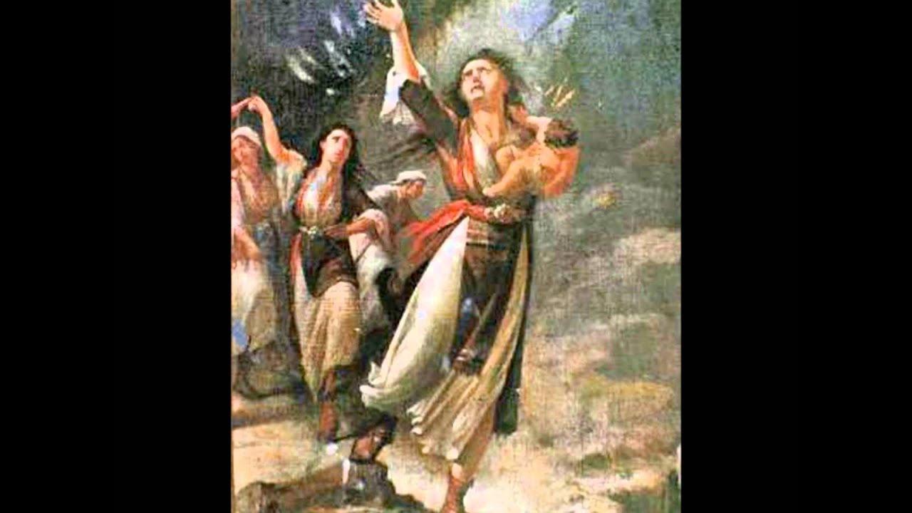 Αποτέλεσμα εικόνας για χορος του ζαλογγου