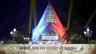 RadhaSwami Shabad: Satguru Ka Desh Nirala.