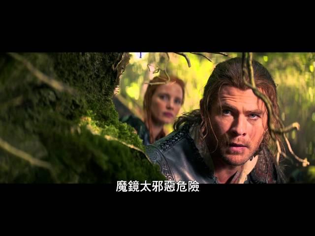 【狩獵者:凜冬之戰】最新預告-4月8日 傳奇對決