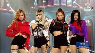 BLACKPINK - '휘파람'(WHISTLE) 0814 SBS Inkigayo