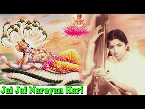 Laxmi Narayan Bhajan