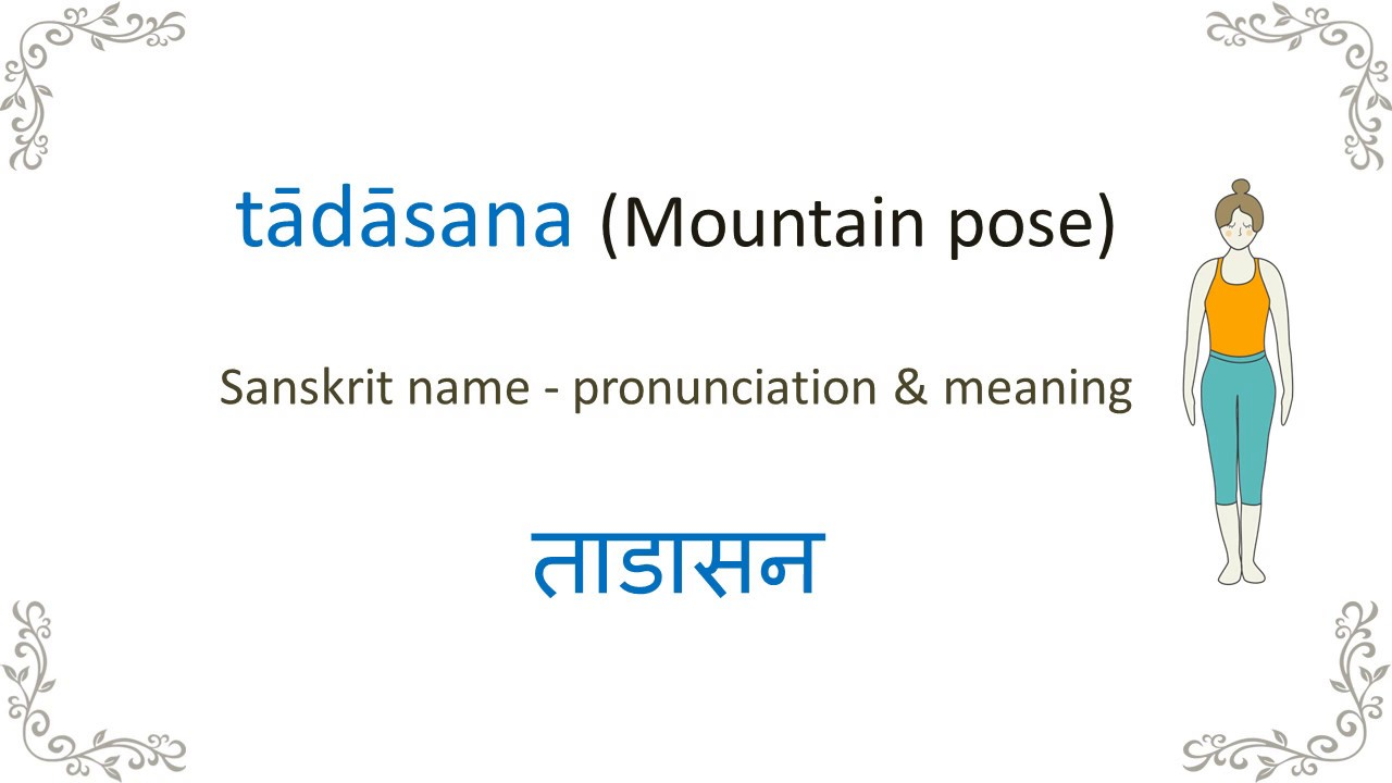 Mountain Pose Meaning