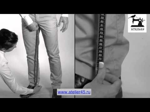 Как измерить внутренний шов рукава