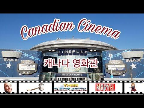 Canada Cineplex Cinema In Langley