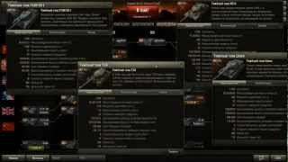 World of Tanks Обзор 0.8.2 FCM 50t