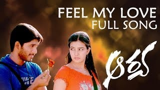Feel my love Full Song ll Aarya Movie ll Telugu Love Songs
